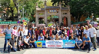 Đoàn Bình Điền khám phá Hong Kong - Nhật Bản 11/05/2018