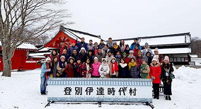 Đoàn Nuskin trải nghiệm Sapporo - Otaru - Noboribetsu 11/01/2018