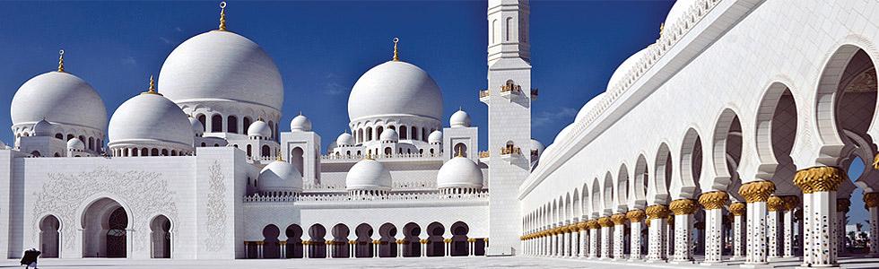 Abu Dhabi, Tiểu Vương Quốc Ả Rập