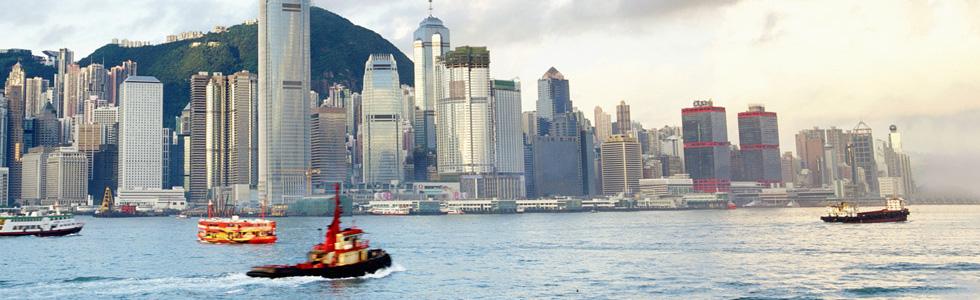Hồng Kông, Trung Quốc