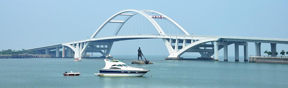 Hạ Môn, Trung Quốc