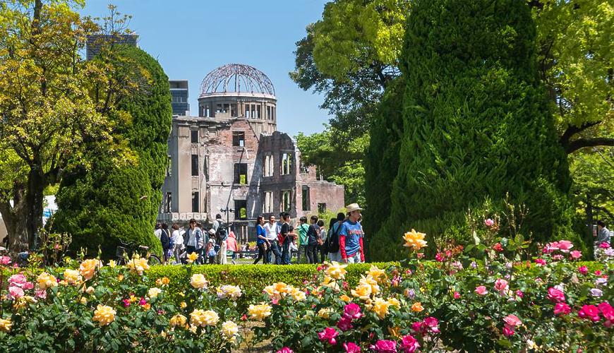 Đài tưởng niệm Hiroshima, Nhật Bản