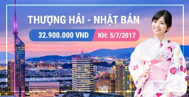 Tour Trung - Nhật 05/07/2017