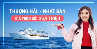 Tour Trung - Nhật MA170625