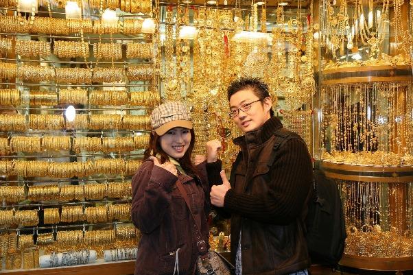 Gold-Market-dubai.jpeg