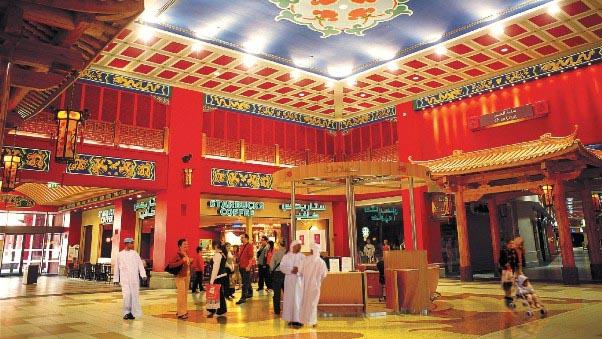 Ibn Battuta Mall 2.jpg
