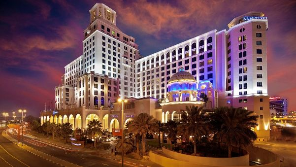Kempinski Mall of the Emirates 01.jpg