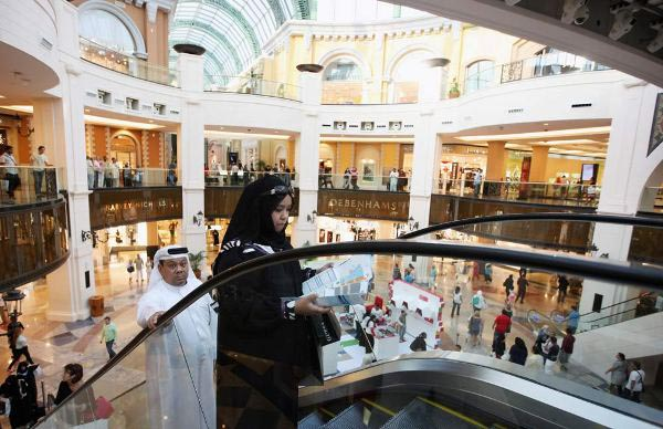 Mall of the Emirates 1.jpg