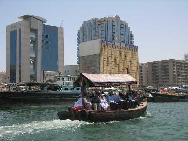 The Creek Bur Dubai.JPG
