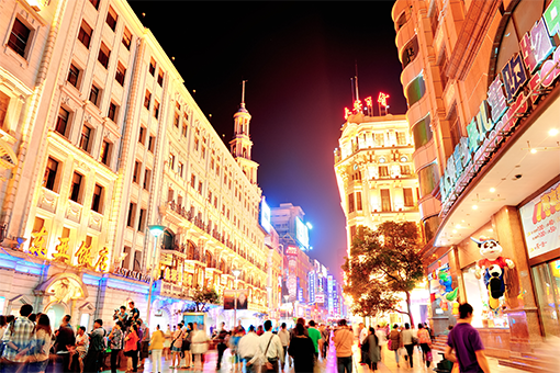 Thượng Hải - Tp. Hồ Chí Minh