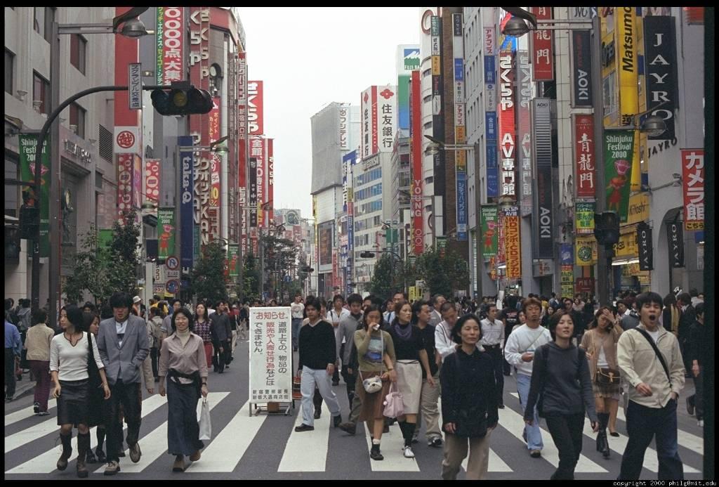 Ngày 01: TP.HCM --> TOKYO