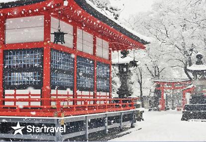 Nhật Bản - Ngày cuối Đông