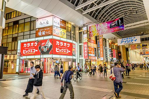Kumamoto - Nhật Bản