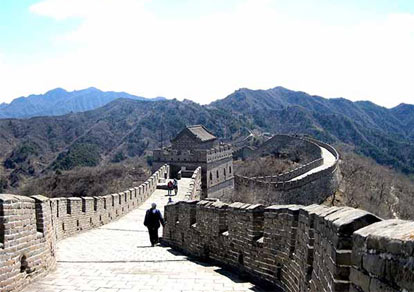 Tour du lich Trung Quốc - Bắc Kinh 4N