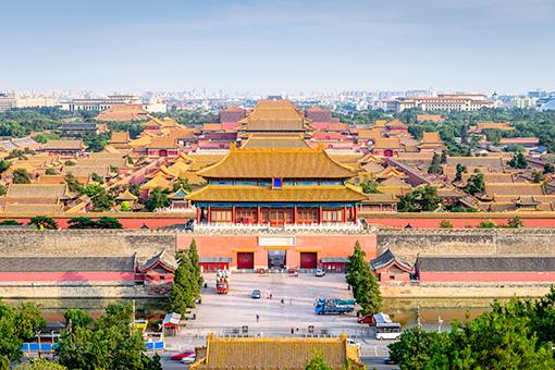 Bắc Kinh - Du thuyền