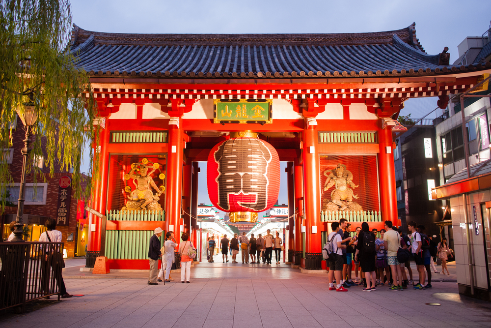 TOKYO – NARITA (Ăn sáng, trưa, tối)