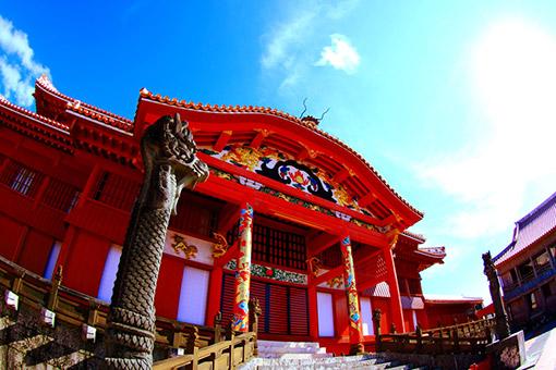 Okinawa, Nhật Bản