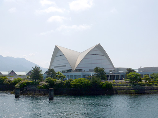 Kagoshima, Nhật Bản