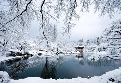 Khám phá Hàn Quốc - Bốn mùa xinh đẹp
