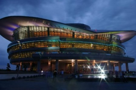 Putrajaya International Convention Centre.jpg