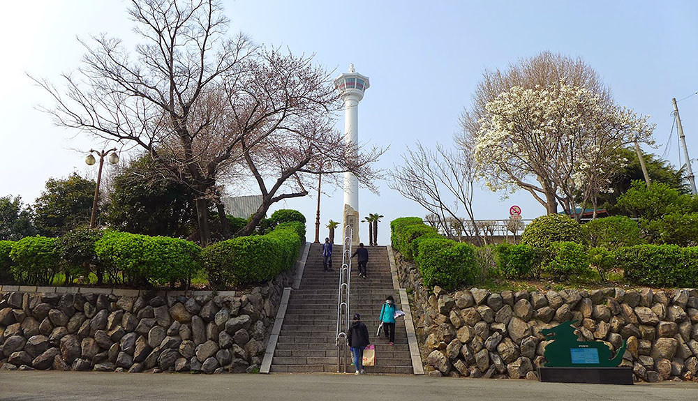 Yongdusan Park In Busan