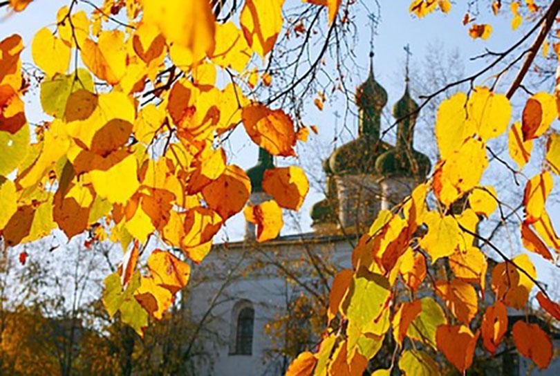 Mùa thu nhuộm sắc vàng ở nước Nga