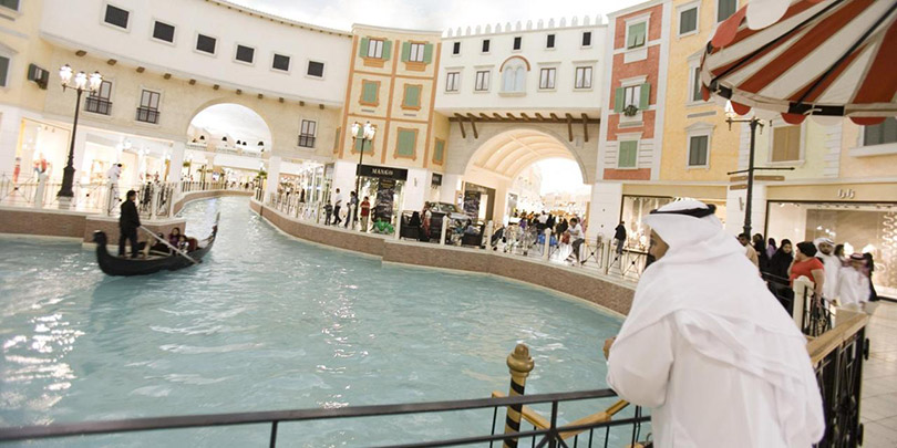 Miền đất kì bí Qatar