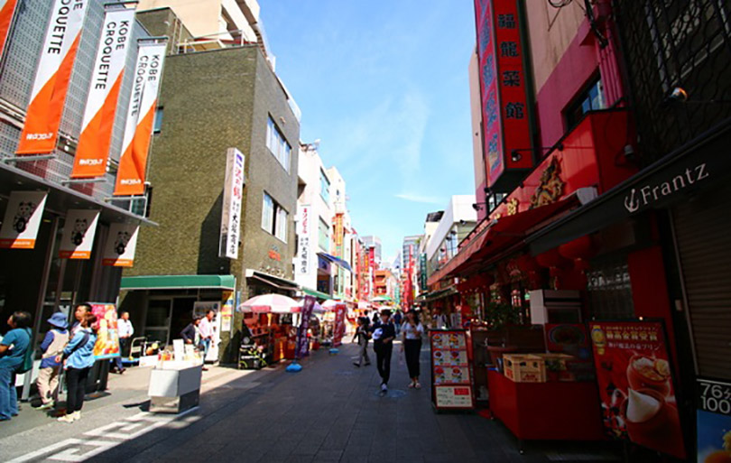 Khu phố Nam Kinh