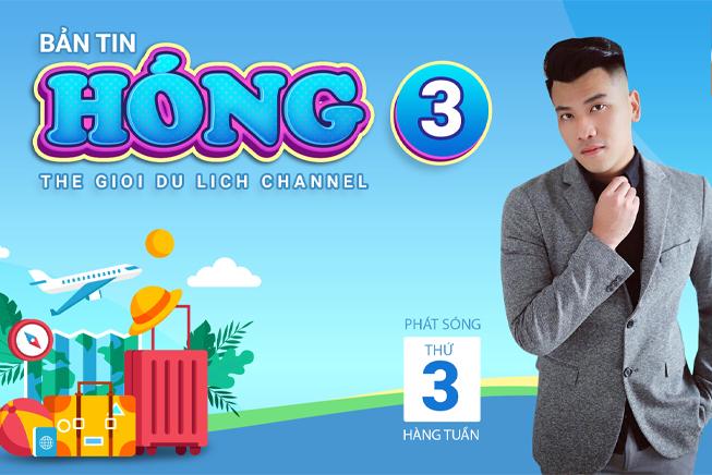 hong3